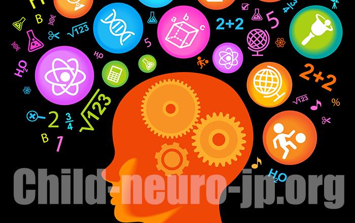 Cara Mendorong Perkembangan Otak Pada Anak